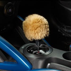 Sheepskin Gear Shift Knob Cover